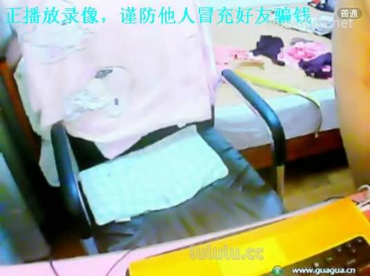 国产经典露脸极品正妹卖力扣穴分享11